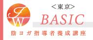 basic_TOKYO