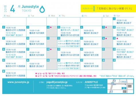 A4_schedule_APRIL2018