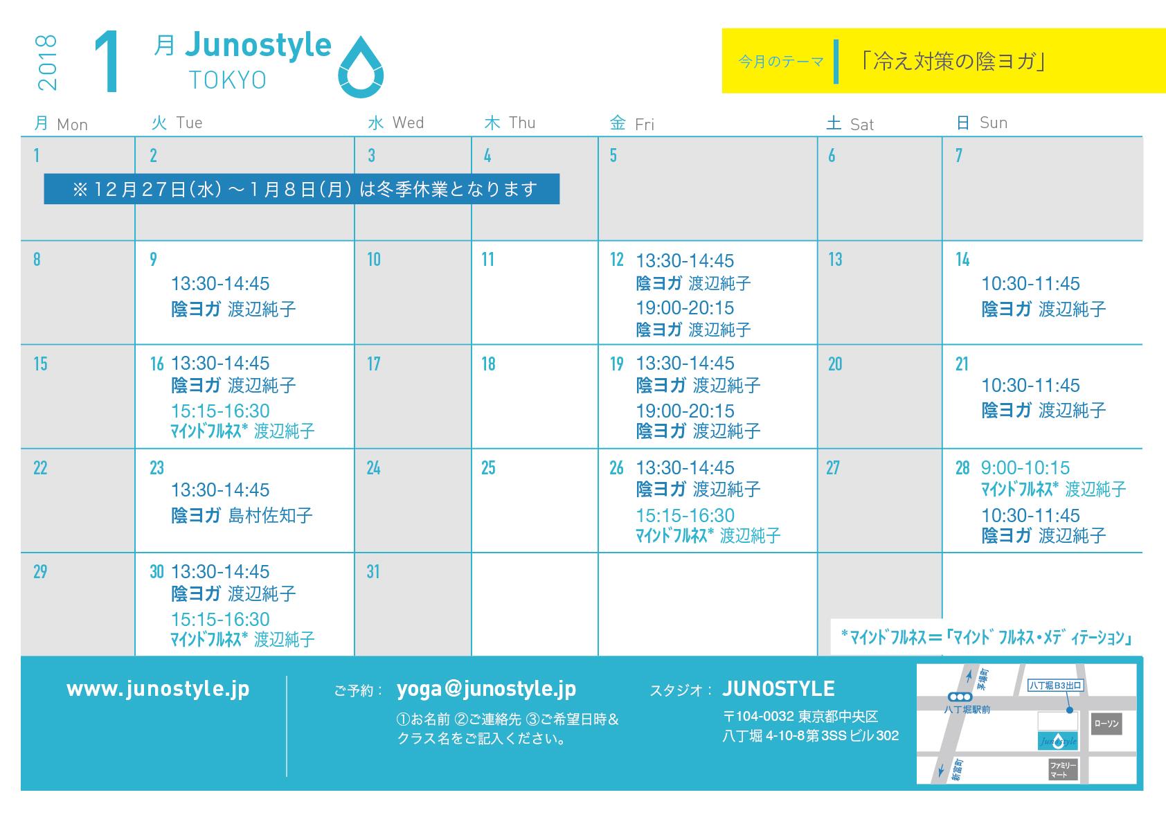 A4_schedule_JAN2018