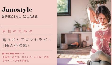 special class josei