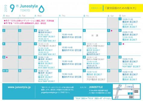A4_schedule_SEP2019