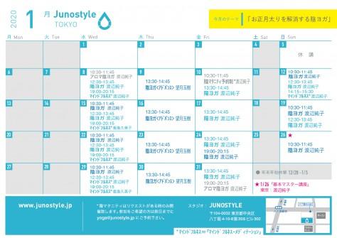 A4_schedule_JAN2020
